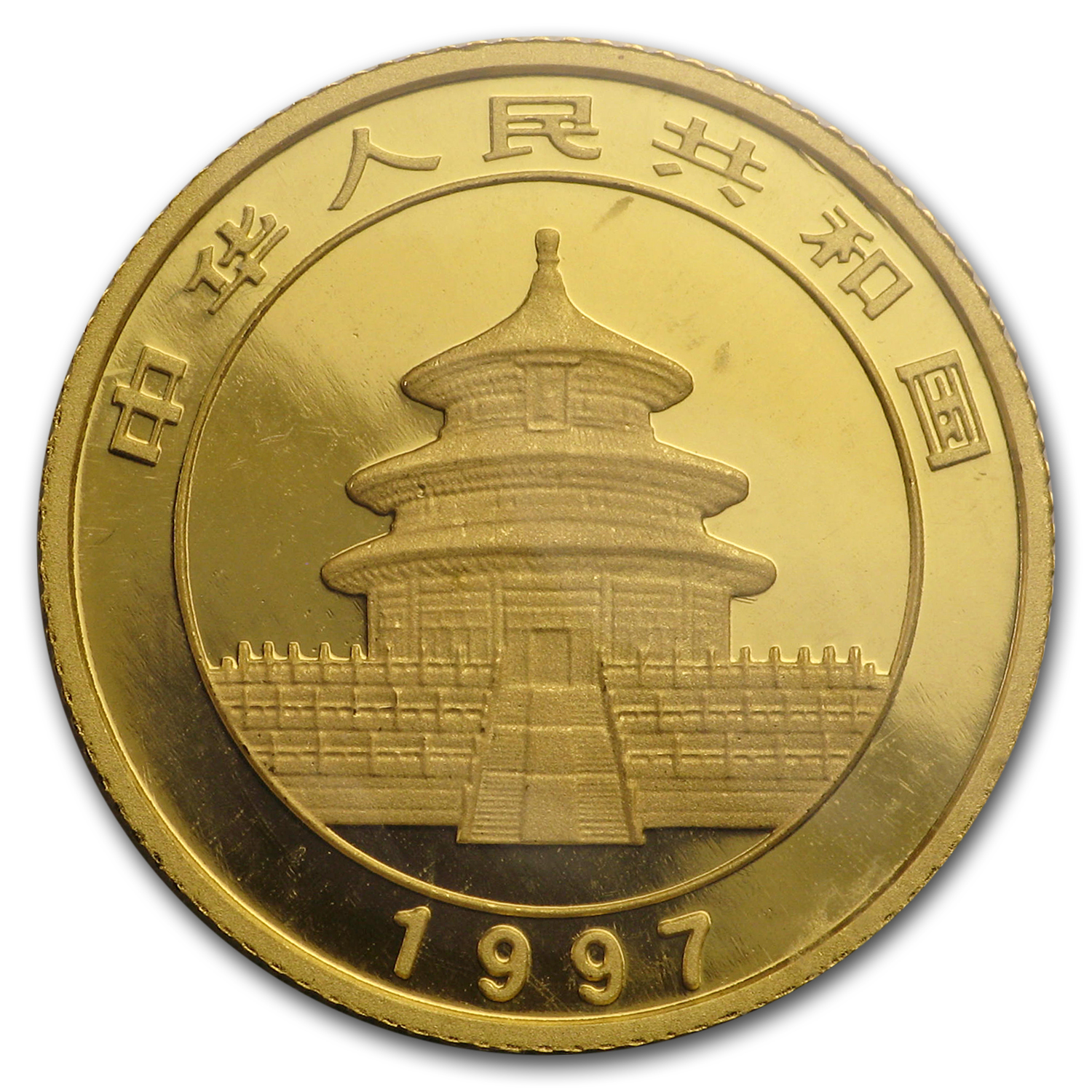 1997 (1/10 oz) Gold Chinese Pandas - Large Date (Sealed)